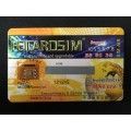 Heicard version C 7.4 3gv1